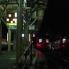夜は涼しい、ナゲーのフーケー(プチ) 夜の名古屋鉄道 黒野駅