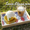 【7-Eleven】Convenience store sweets picnic