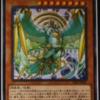 【遊戯王 最新情報】《烈風の覇者シムルグ》がライジング・ランペイジに収録決定!鳥獣族モンスターの戦闘破壊時に手札に戻る持久力が売りのカードへ!