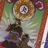 【歴史上の人物で勝手に占い】本能寺の変が起きたとの報告を受けて、秀吉はどう思ってたんだろう。