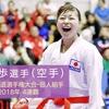 【東京オリンピック2020/空手】植草歩がオリンピック日本代表に内定|日本代表は現在5名に