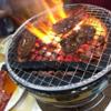 岩見沢市の隠れた焼肉の名店「大番」旨くて安い!正直、紹介するか迷った…