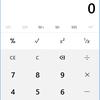 電卓でキーボードの特定のキー(+や×など)が反応しない場合