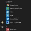Windows 10 Hyper-V クイック作成機能が追加されています