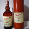 【レビュー】#33 『グレンファークラス17年』は深い香りとコクの日本&北米市場限定品。