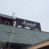 Marshall Museum