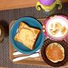 今日の朝ごはん☆ほうれん草入りホットケーキ