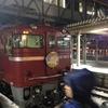 急行はまなす乗車記録〜2015冬札幌旅行記〜