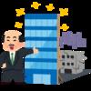 不動産投資やブログの収益化で法人を活用するには、損益計算書(P/L)をいっしょに勉強しましょう!