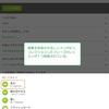 JWLanguage(Android版)を使いこなす 第7回 レッスンメニュー「見る」について
