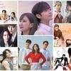 3月放送予定の韓国ドラマ(スカパー)#1週目 キャスト/あらすじ 2/20追記