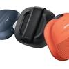 アウトドア・キャンプ用にBoseの小型スピーカー「SoundLink Micro Bluetooth speaker」が欲しい!