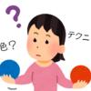 知ってますか?〝音色づくり〟or〝テクニック〟フルートの基礎練習で重要なのはどっち?