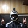 臨場感のあるメンバー目線のライブ映像を撮るためにヘルメットを買ってきた
