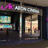 イオンシネマで映画「ボヘミアンラプソディ」を1,000円で観た