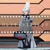 【PSO2】バレンタインコスコレクション2020