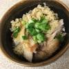 アメリカで鯛めし!ティラピア(いずみ鯛)で炊き込みご飯を作ってみた