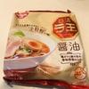 【日清】袋麺「ラ王」醤油味を食べてみたら予想以上に美味しかったので報告。