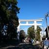 今年も「寒川神社」行ってきた!