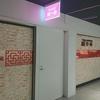 順香 (シュンシャン) / 札幌市中央区北1条西2丁目 時計台ビルB1F