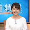 TBS注目のムチムチ女子アナウンサー!日比麻音子アナの気になる経歴とは