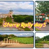 Stamp Rally day5