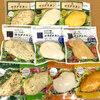 チキンサラダダイエットの方法とその効果は?簡単レシピも紹介!