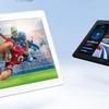 【8/28発売!】動画もネットも大画面ならもっと快適。あんしんの防水対応androidタブレット dtab d-41A登場!