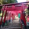 金光稲荷神社から二葉山平和塔へ~2018年初詣ぶらり散歩②