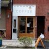 稲荷町「Up To You Coffee(アップトゥーユーコーヒー)」