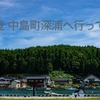 【半径100mの写真展】ーRX100m6ー能登中島町深浦