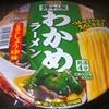 [19/09/04]明星 評判屋 わかめラーメン ごま香るしょうゆ味 79円(D!REX)