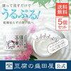 豆腐の盛田屋 豆乳よーぐるとぱっく玉の輿 値段 格安なのは・・・