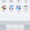 iPhoneのタッチパッド