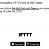 【IFTTT】投稿しすぎ!!リミットの投稿制限っていつ解除されるんだ??を調査してみた。