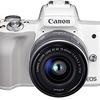 カメラが欲しいんですけど何を買えばいいですか?Canon Kiss M編