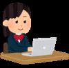 学生なら絶対利用したいアカデミック版のあるサービス・ソフト(社会人でも使えるよ)