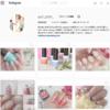 Instagram:『フォローありがとう』&『ビジネスプロフィールについて』