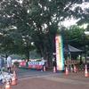 第20回24時間ゆめリレーin湘南ひらつか2017  コース写真