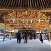 【福岡県宗像市】世界遺産「宗像大社」のパワースポット巡り・高宮斎場