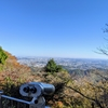 0歳・3歳連れで 紅葉シーズンの高尾山ハイキング