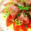 卵とチーズの生地で生ハムピザ