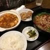 食レポ B級グルメ 天福(岐阜県多治見市)