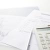 相続税の計算方法を教えて!素人もできる相続税シュミレーション