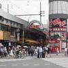 山手線二十九景 -18 上野-