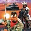 1979年(昭和54年)日本映画「戦国自衛隊」