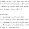 AWS Lambda (Serverless) with C# で画像処理しようとして試行錯誤した話