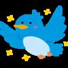 ブログ用にTwitterアカウントをつくりました