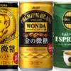 缶コーヒーは、なぜショート缶が多いの?