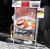 麺家 さざんか@西新宿五丁目 2017年12月25日(月)